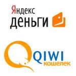 Мониторинг обменников QIWI , Яндекс Деньги